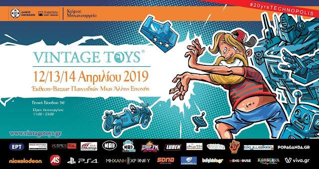 Vintage Toys 2019
