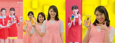 SNH48 JKT48 Xiaomi 5 Redmi Note 5.png