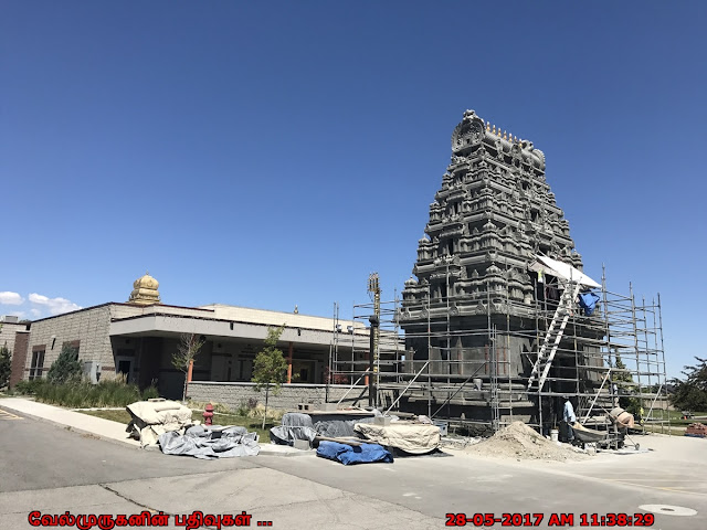 Ganesh Temple Salt Lake City