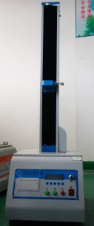 Universal Testing Machine HD-B602