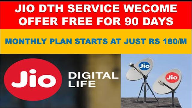JIO-DTH-Service