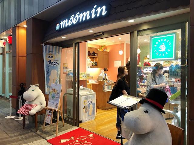Moomin Café de la Tokyo Skytree