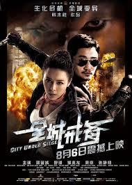 Công Thủ Đạo - Gong Shou Dao (2018)