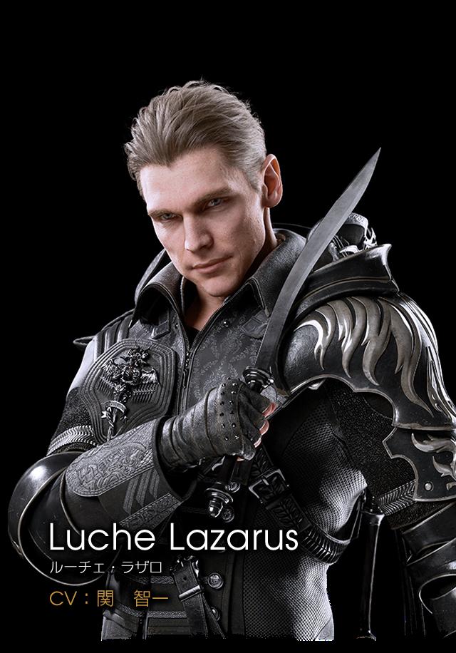 luche - photo #16
