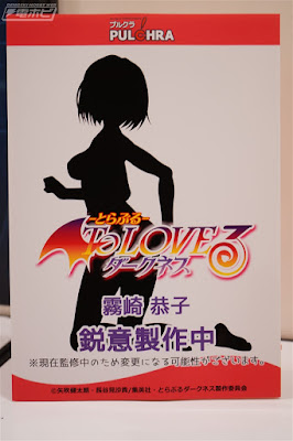 To LOVEru Darkness – Konjiki no Yami, Momioka Risa & Kirisaki Kyouko