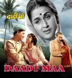 Daadi Maa Hindi Songs