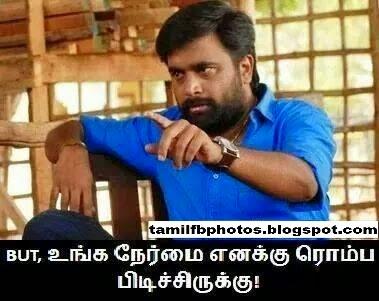 Tamil whatsapp funny videos free download