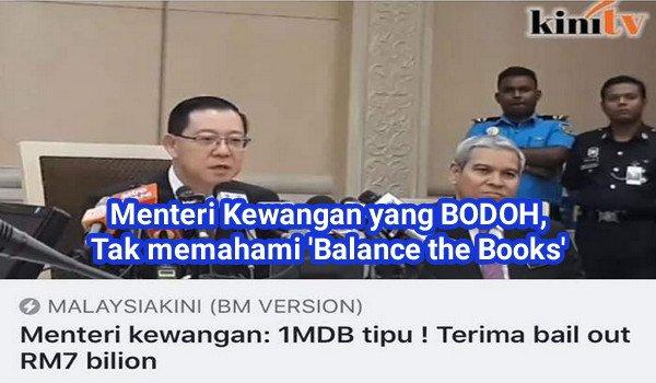 Tidak berlaku bail-out terhadap 1MDB oleh Kementerian Kewangan seperti dakwaan BODOH Lim Guan Eng
