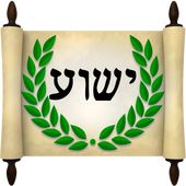 Greek and English Bible APK