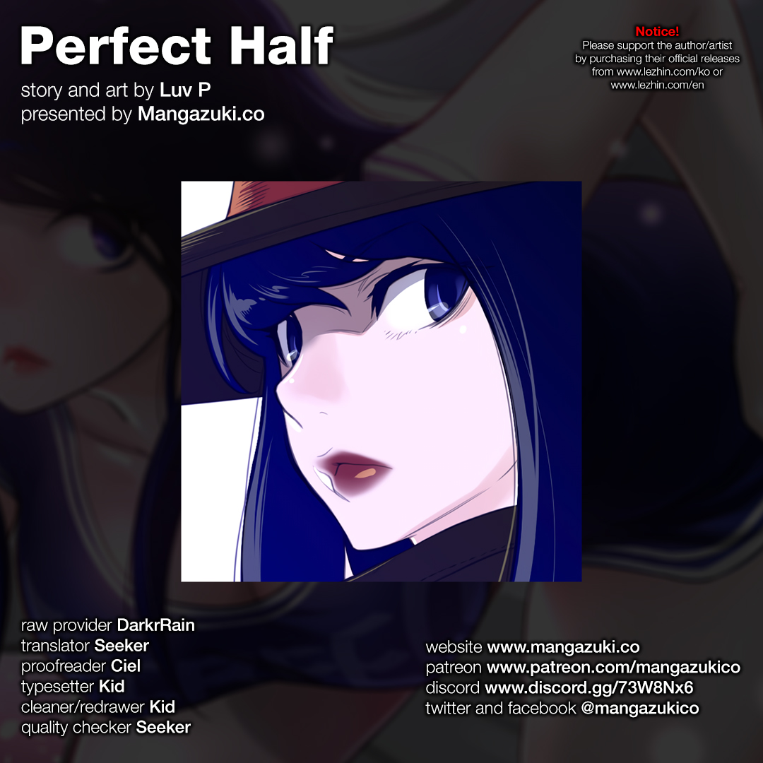 Perfect Half Chapter 73