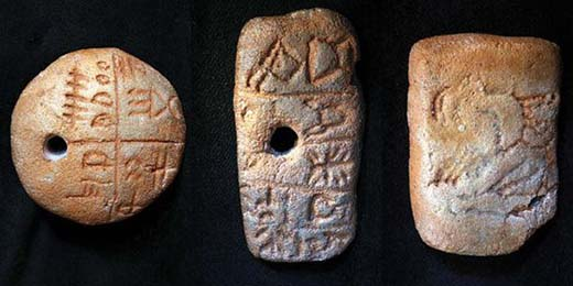 Estas piezas de arcilla cambian la historia de la humanidad