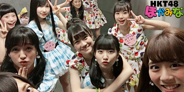http://akb48-daily.blogspot.com/2016/06/hkt48-no-hokamina-final-ep-to-be-aired.html