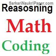 numerical reasoning test samples