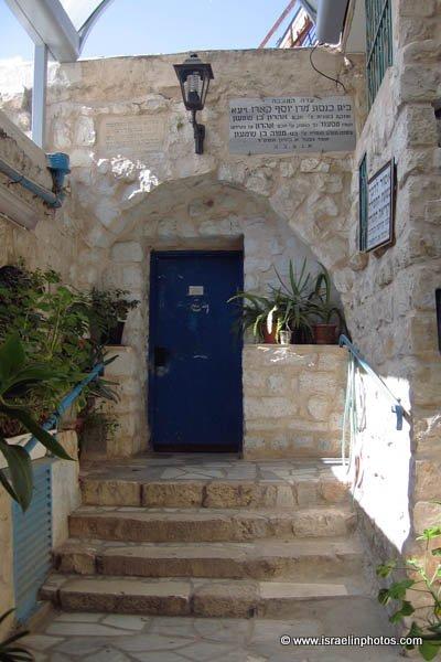 Safed, Joodse Heilige Plaatsen, Yosef Caro Synagoge