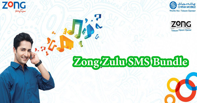 Zong SMS Pkg