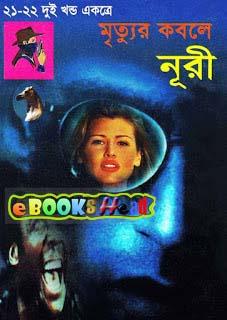 Dosshu Bonhur Series - cover