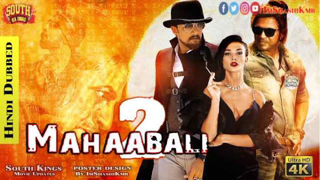 The Villain (Mahabali 2) Hindi Dubbed Full Movie Download - Mahabali 2 2020 movie in Hindi Dubbed new movie watch movie online website Download