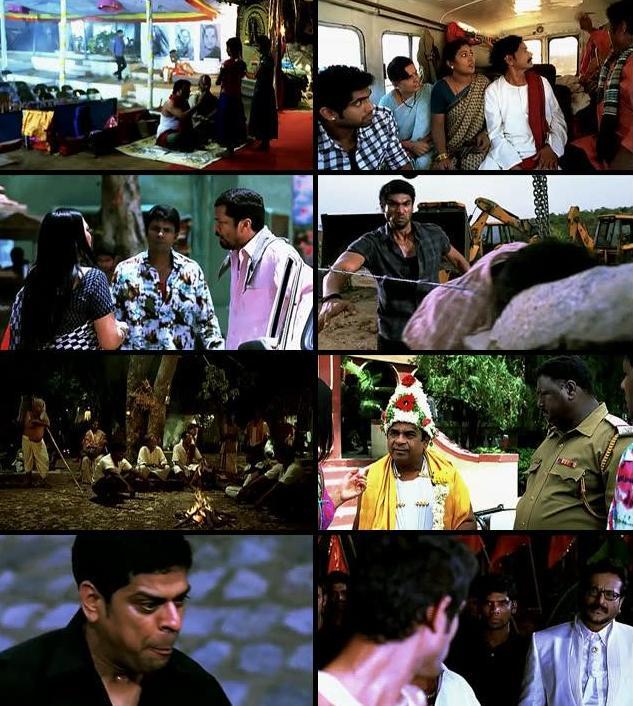 Krishna Ka Badla 2012 Hindi 720p WEBRip