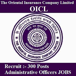 The Oriental Insurance Company Limited, OICL, New Delhi, Administrative Officer, Officer, Graduation, freejobalert, Sarkari Naukri, Latest Jobs, oicl logo