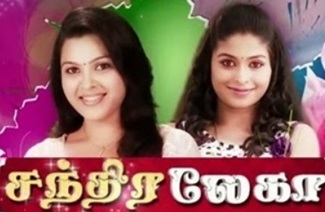 Chandralekha 23-10-2020 Tamil Serial