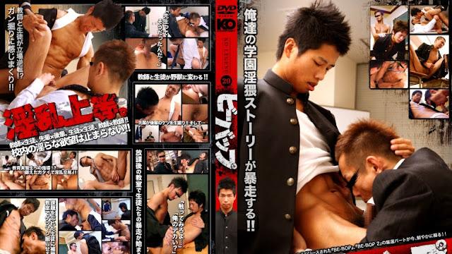 KOC – ビーバップ -KO Legend 29-