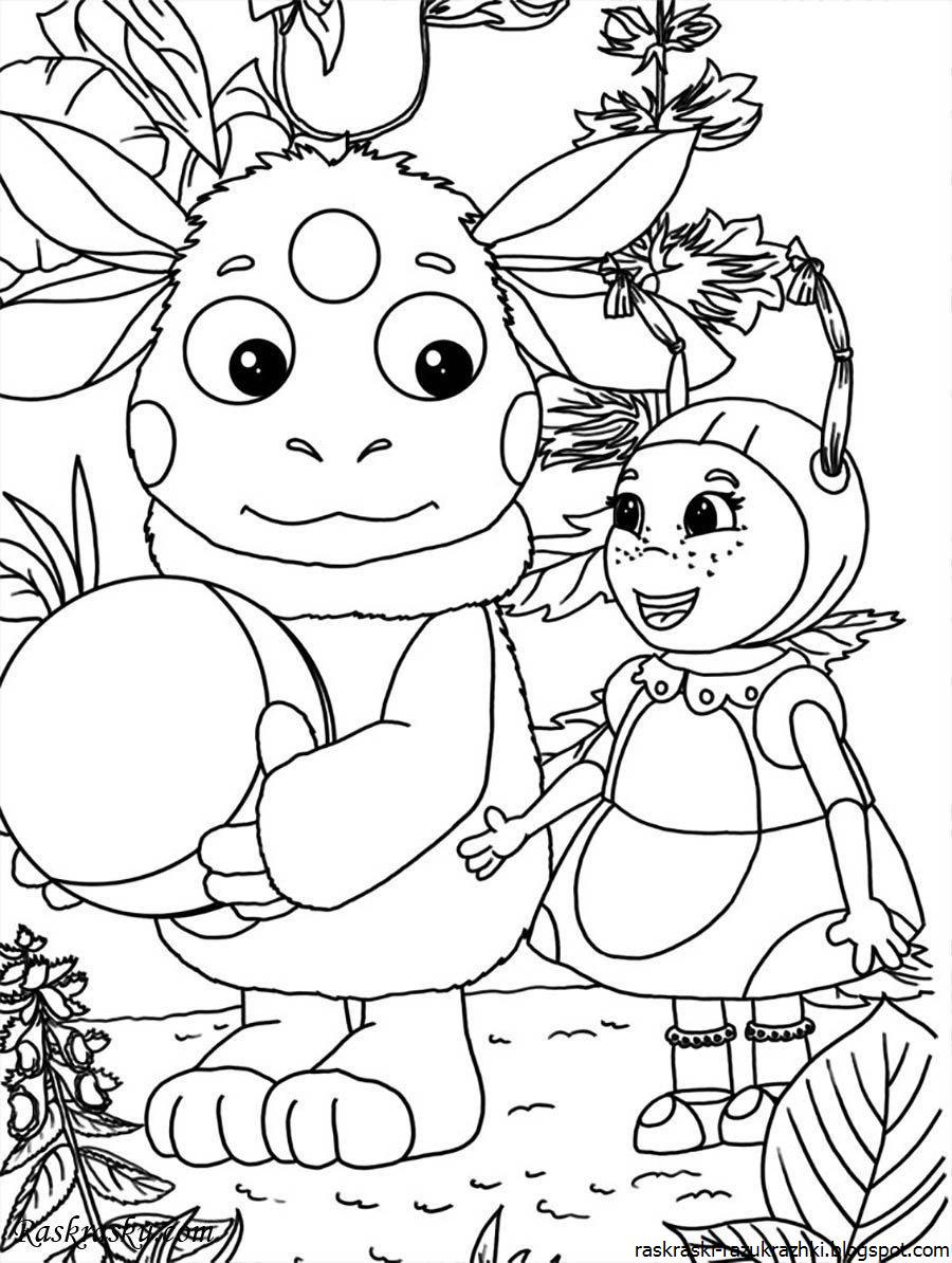 Скачать Раскраски Для Детей
