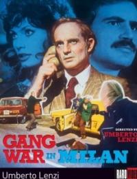 Gang War in Milan | Bmovies
