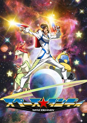 Download Space Dandy Torrent English Online Translated