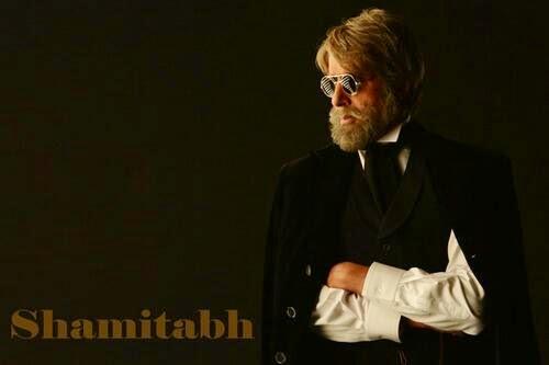 Amitabh in Shamitabh style