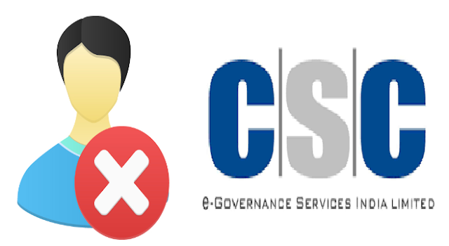 common service center, csc registration, aadhar card, aadhar, aadhaar card, aadhar card, uidai, uidai aadhaar, uidai aadhaar, csc uid, aadhaar update, how to open aadhar enrollment center, how to open csc center, pmgdisha,
