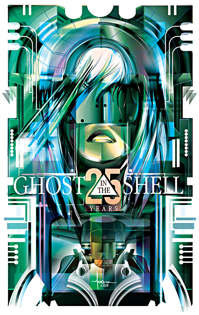Orlando Arocena aka MexiFunk - Ghost in the Shell