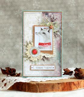 открытка своими руками, скрапбукинг, подарок на новый год