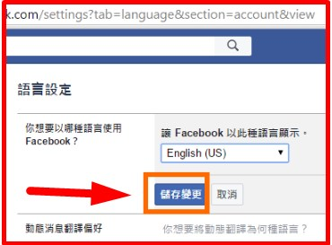how can i change the language back to english on facebook