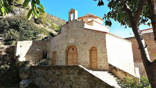 St Andrew's, in Loutraki