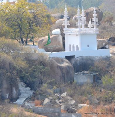 dargah near Shadaan college