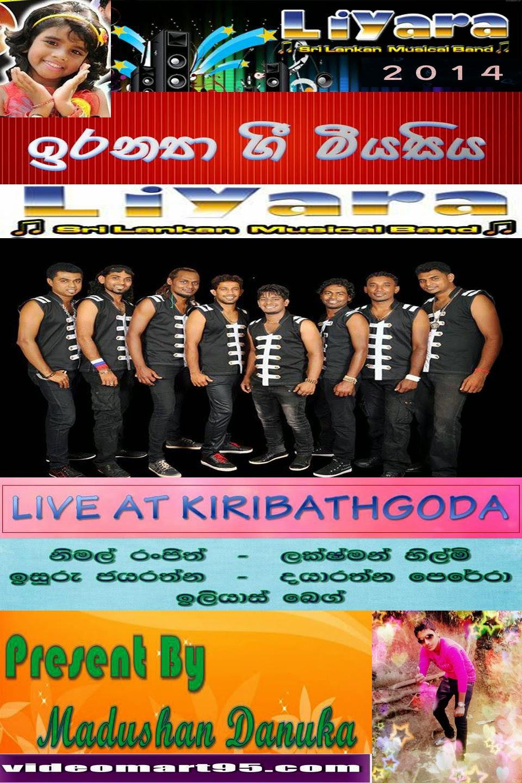 LIYARA LIVE AT KIRIBATHGODA 2014