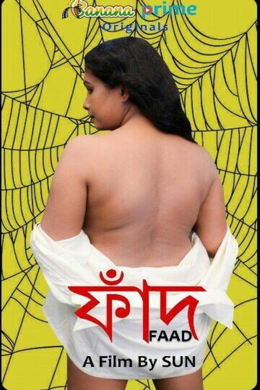 18+Faad 2020 Bengali Short Film 720p Banana Prime WEB-DL 200MB