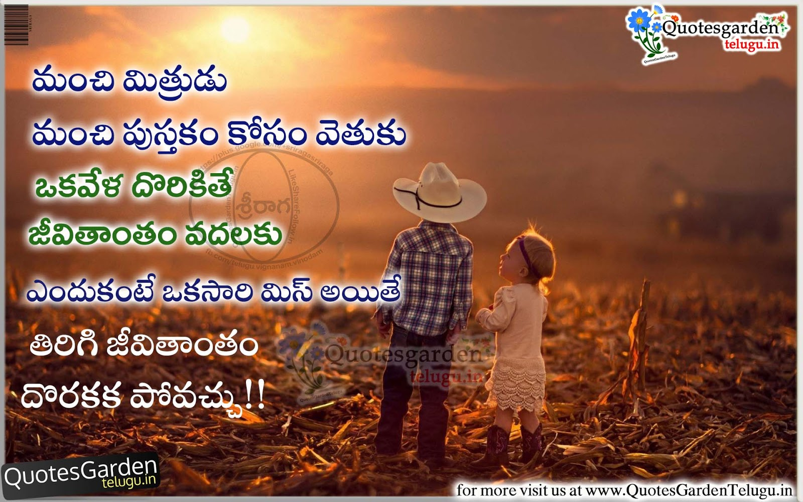 Collection Of All Time Best Friendship Quotes In Telugu Forever