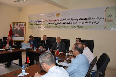 """الأكاديمية الجهوية لدرعة تافيلالت تعطي انطلاقة مشروع """" جماعتي"""" بشراكة مع جمعية إنجاز المغرب"""