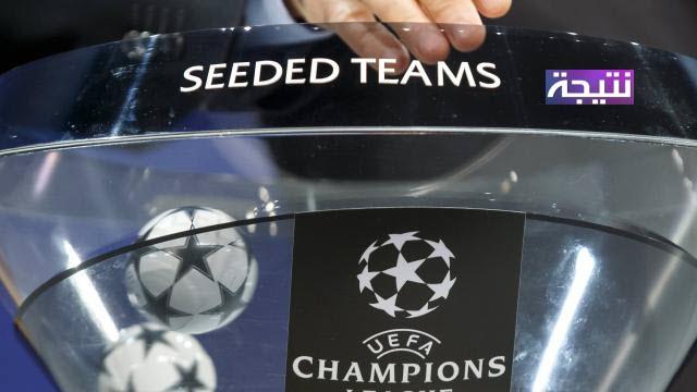 نتيجة قرعة دور 16 دوري أبطال أوروبا 2017-2018 موعد جميع المباريات