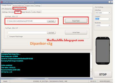 GSM XDA Firmware- Download All Android Flash File