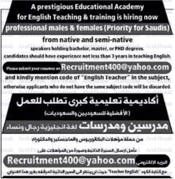 اعلان علي الوسيط  وظائف وسيط الرياض - موقع عرب بريك