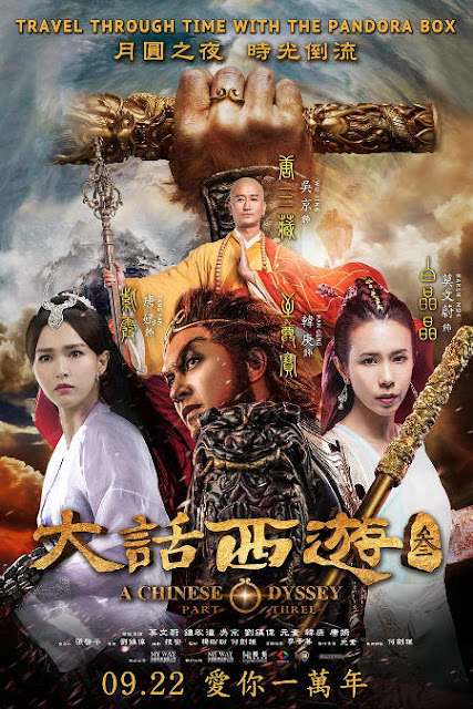 A Chinese Odyssey: Part Three (2016) 720 Bluray Subtitle Indonesia