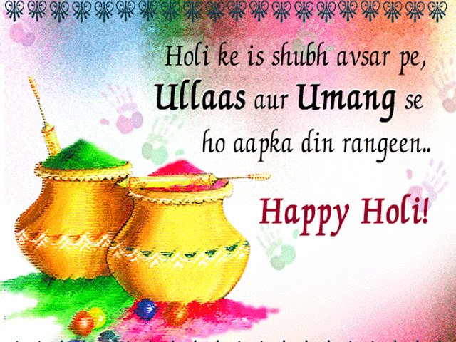 Happy Holi Wallpaper with Quotes and Status - Shayari Club   Club ...