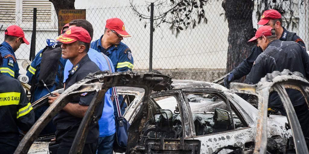 Κάποια από τα θύματα της φωτιάς στο Μάτι «μπορεί να μην ταυτοποιηθούν ποτέ»
