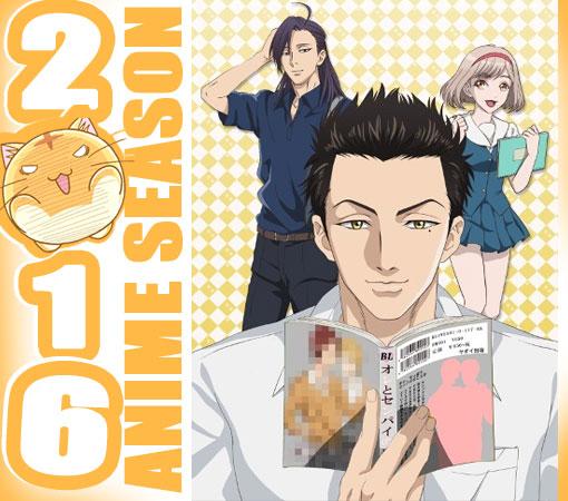 Fudanshi Koukou Seikatsu Wallpaper Screenshot Preview Cover