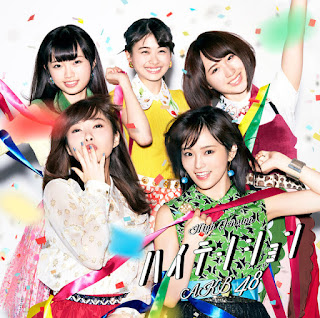 AKB48-Better-歌詞-akb48-better-lyrics