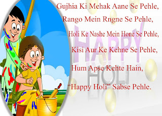 Holi-Wishes-in-Hindi-Messages