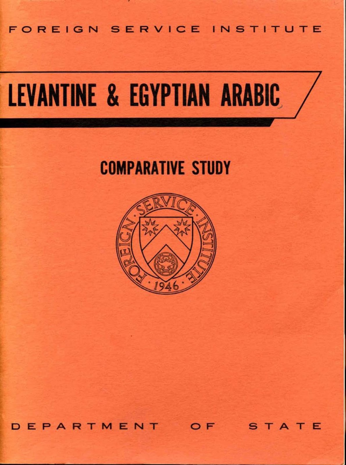 arab and latinos comparative analysis Check out the schedule for 2018 ewu symposium.