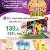عروض لولو هايبر ماركت الكويت 2018 lulu hypermarket kuwait حتى 16 يونيو
